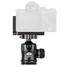 цена на Sirui  Camera Quick Release Clamp Professional For Sony A7II QR Plate Aluminum ARCA Standard Safe Easy Quick to Mount TY-A7IIL