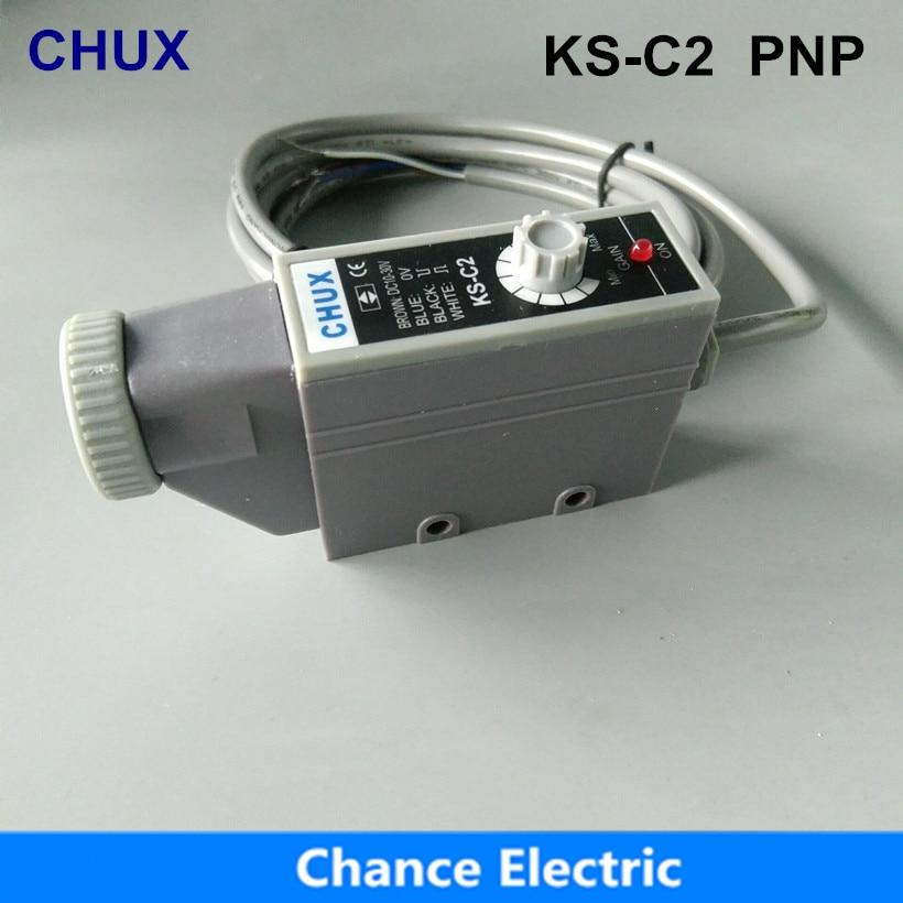 цена на KS-C2 Packing Machine PNP sale detect color infrared photocell mark sensor quality guaranteed optical Switch NPN