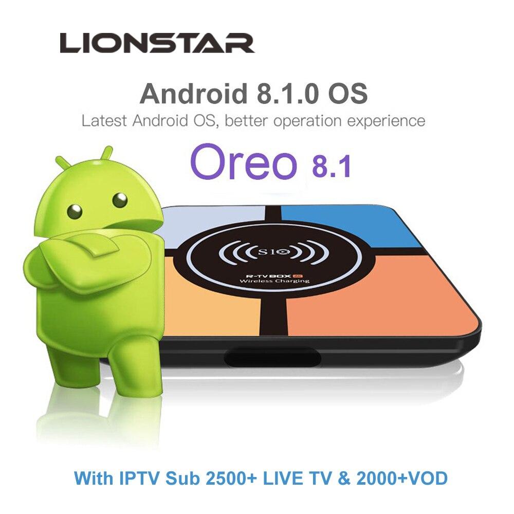 S10 плюс Android ТВ Box 8,1 и беспроводной зарядки IP ТВ подписка 1 год Бесплатная индийский английский и более 2500 LIVE ТВ Каналы