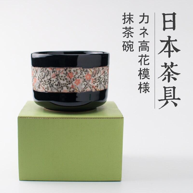 Thé de cérémonie japonais sakura cerise matcha bol en céramique unique Mino burn grand ensemble de chawan de thé vert de poterie brute faite main