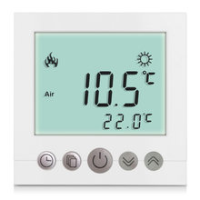 Floureon Weekly Digital White LCD Screen Display Programmable Underfloor Room House Heating Thermostat Powerful Anti Jamming(China)