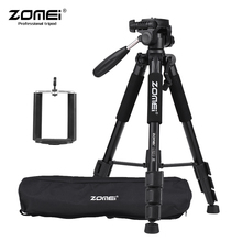 ZOMEI Q100 Q111 プロフェッショナルポータブル旅行アルミカメラの三脚 W/パンヘッド電話ホルダー一眼レフデジタルカメラの三脚