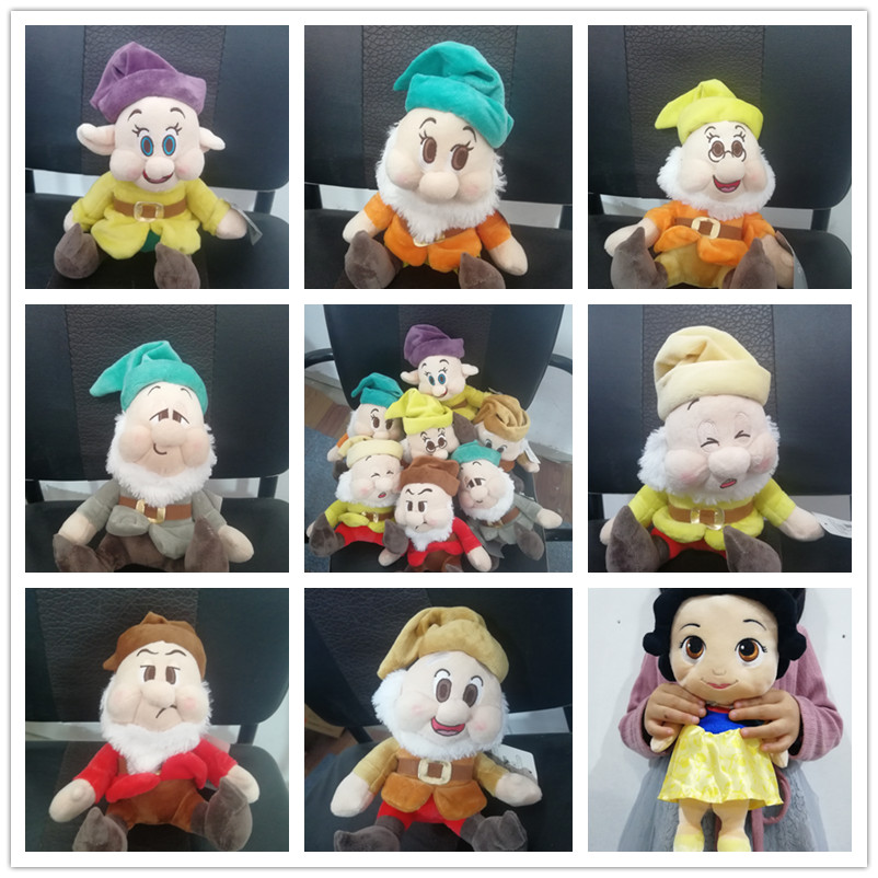 25CM Snow White and the Seven Dwarfs Doc Bashful Sleepy Sneezy Happy Dopey a Grumpy Plush Toy Princess Doll Kids Dolls 8pcs set high quality pvc figure toy doll princess snow white snow white and the seven dwarfs queen prince figure toy