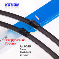 Car Windshield Wiper Blade For Ford Focus 2005 2011 17 26 Natural Rubber Bracketless Car Accessories