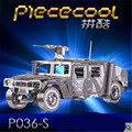 ICONX DIY Piececool Metal Models, P036sEducational Toy 3D Puzzle, Educational 3D Metal  Models Brinquedos, Kids Toys
