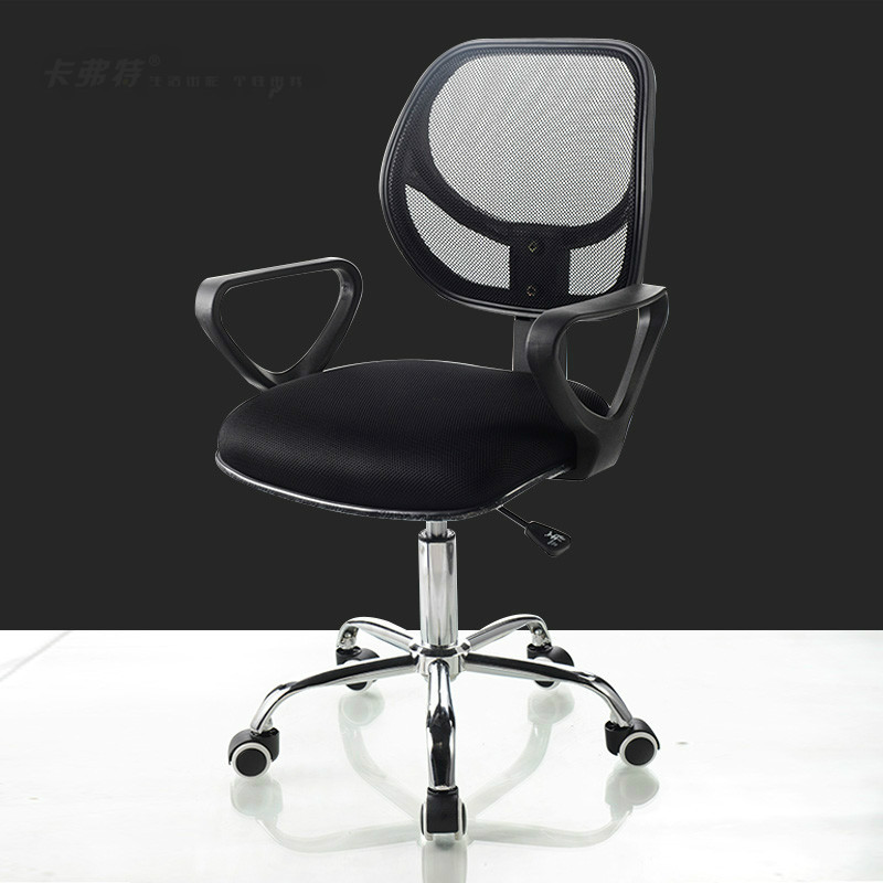 Computer chair office chair fashion mesh swivel chair household chair computer chair household without armrest ergonomic office chair student staff mesh chair lifting swivel chair seat