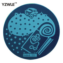 1 Piece Harry Potter Designs Round Stainless Steel DIY Image Stamping Nail Art Plates Templates Stencils(China (Mainland))