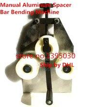1pcs Manual Aluminum Spacer Bar Bending Machine