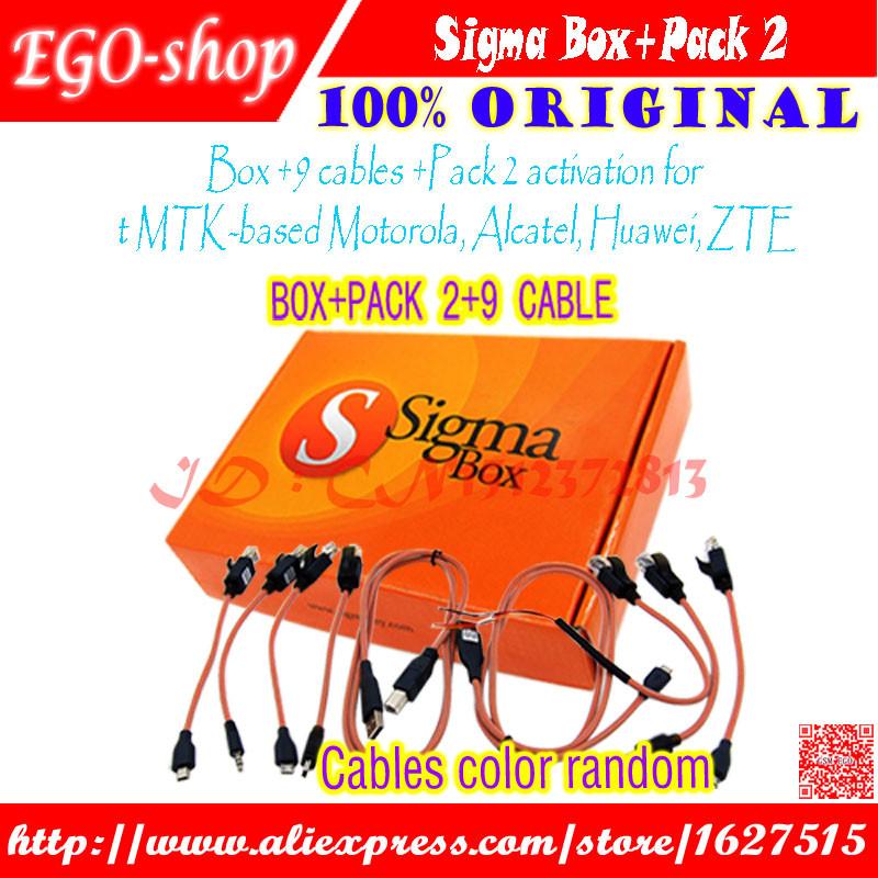 sigma box+pack 2