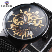 FORSINING Fashion Sport Luxury Thin Case Unisex Design Waterproof Mens Watch Top Brand Mechanical Skeleton Watches