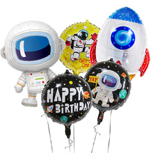 Rocket astronaut foil balloons Baby Boy super hero Favor Toys HAPPY BIRTHDAY party decorations kids outer space balls