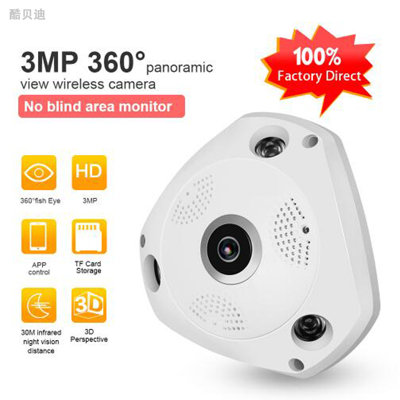 1080P HD Wifi Fisheye Camera 3.0MP 360 Degree Panoramic Camera 3D VR Camera Baby Monitor Mini Wifi DVR Wireless IP Recorder insta360 air 3k hd 360 camera dual lens panoramic camera compact mini vr camera for samsung oppo huawei lg andriod smartphone