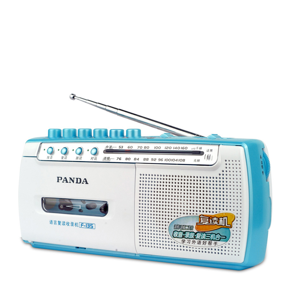 Unterhaltungselektronik Radio Aufstrebend Panda F-135 Tonbandgeräte 240 Sekunden Band Aufnahme Wiederholen Lautsprecher Lautsprecher Fm Radio