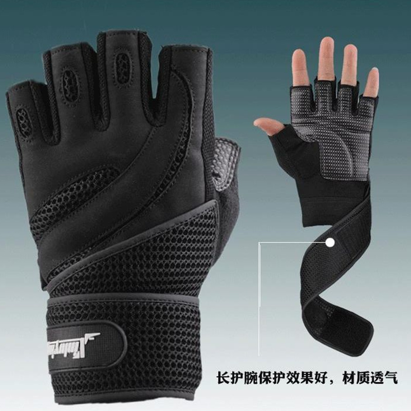 Men Body Building Brand Fitness Gloves Equipment Weight Lifting Luvas Non-slip Breathable Long Wrist Wrap Black Brown Mittens