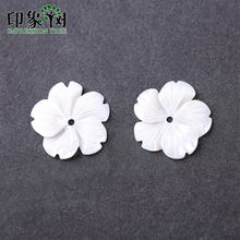 5pcs 20mm Carven White Shell Flower Pure Natural Material Petals 3D Flower Beads For Handmade Necklace DIY Jewelry Making 19052(China)