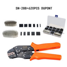 0.25-1mm2  Crimping Tool Pliers For Dupont XH2.54 KF2510 SM 2.54mm Plug 620pcs Terminals terminals clamp kit