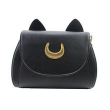E-Mell Sailor Moon Girls 20th Tsukino Usagi Luna Cute Cat Ear Single shoulder PU Bag