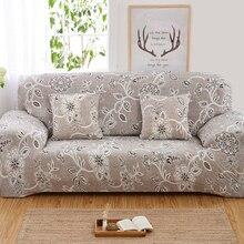 Flexible Stretch Cheap Sofa Cover Slip Resistant Living Room Decor Big  Elasticity Couch Cover Machine Washable Sofa Slipcover