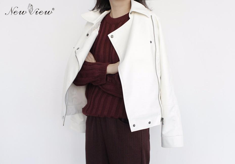 leather jakcet