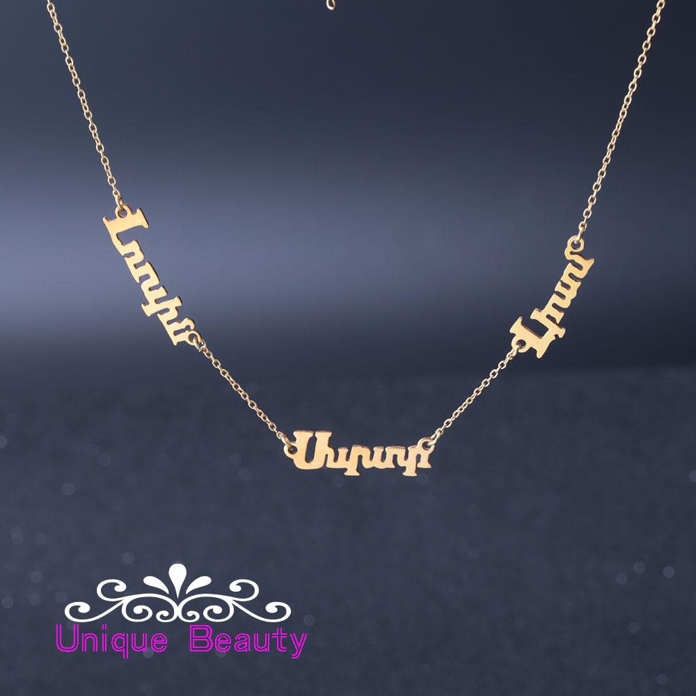 Solid Silver Customized Personalized 3 Names Necklace Rose Gold Necklace Nameplate Necklace Pendent Jwelry For Lover Or Bff цена