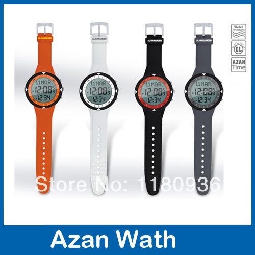 Muslim Azan Watch Prayer Wriste Watch Clock High Elegant Waterproof Best Muslim Products