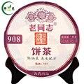 2013yr Haiwan Старый Товарищ Пуэр Чай Торт * 908 * Созрел Пуэр Торт * 200 г Pu'er Чай Сжатый Черный чай