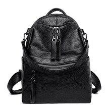 Новинка, винтажные женские кожаные рюкзаки, женская сумка через плечо, многофункциональный женский рюкзак, дорожная сумка, женская сумка