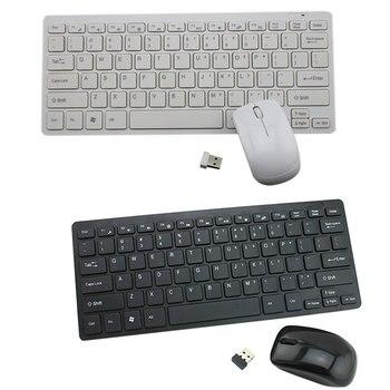 Mini Ergonomic Wireless Keyboard Small Stylish Mouse Set USB Keyboard For Games Office Tablet Laptop Desktop Supplies