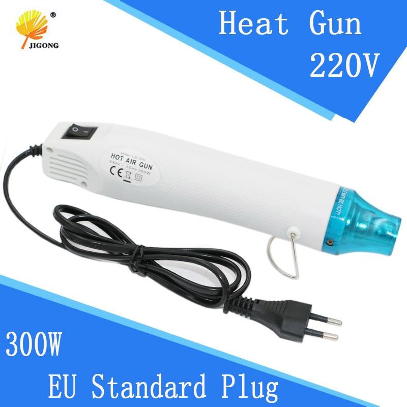 JIGONG AC 220V電動工具熱風ヒートガン300W温度ガンサポートシート付き1個