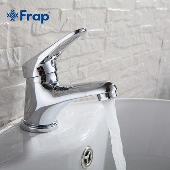Frap 1 Satz Badezimmer Halterung Messing Armaturen Wc Wasser Becken