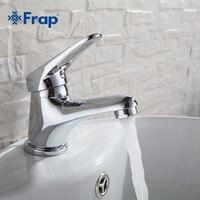 FRAP 1set Deck Mounted Basin Sink Mixer Faucet Wash Basin Restroom Sink Torneira Tap Grifo Sink