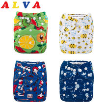 U Pick Alva Baby One Size Fits All Reusable Baby Cloth Diaper with 1pc Microfiber Insert for Unisex(China)