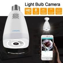Loosafe 360 Degree Bulb Lamp 1080P Home Security Panoramic Surveillance CCTV Fisheye IP Camera Two Ways Audio