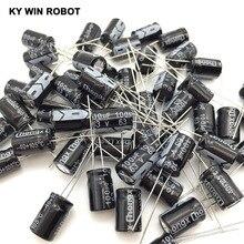 משלוח חינם 50 יחידות אלומיניום אלקטרוליטי capacitor 100 uF 63 V 8*12 קבל אלקטרוליטי