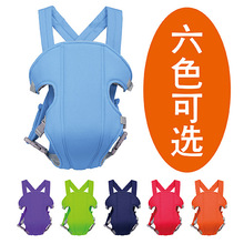 2016 Real Top Fashion Solid 4-6 Months 0-16month Baby Carriers Infant Multi-functional Bag Children Hold Straps Belt 6colors