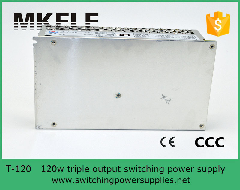 ФОТО support customized fast delivery triple output type T-120C 5V/9V12V SMPS triple output switching power supply