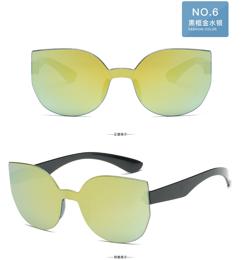 UCOOL 2018 Fashion Square Rimless Sunglasses Women Vintage Brand Designer Coating Sun Glasses UV400 (7)