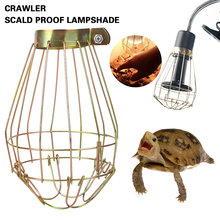 Iron Vintage Wire Lamp Cage Lampshade Industrial Lamp Guard Cage Lamp Shade For Reptile Pet Brooder Heating Lamp Bulb(China)