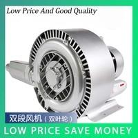 XGB 420 High Pressure Air Aeration Blower 1 5KW 220V 380V Cast Aluminum Pond Air Aerator