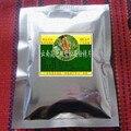 Orgânica Pólen de Pinheiro quebrado-Shell Tablet de 2000 Contagens x 250 mg frete grátis