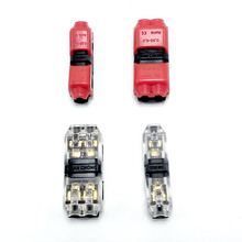 цена на 5pcs H Shape Quick Splice Wire Wiring Electrical Connector for 2 Pin 22-20 AWG LED Strip Cable Crimp Terminal Blocks Conductor