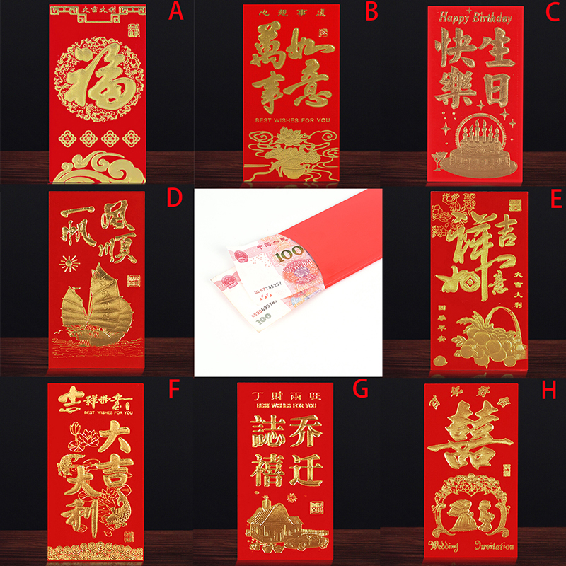 6pcs/set Chinese Red Best Wish Chinese New Year's Envelopes For Chinese Spring Festival's Gift In Red Envelopes Gifts 16.5x8.5cm
