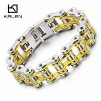 Kalen New Men's Cool Yellow Bike Chain Bracelet Bangle 20cm Women Stainless Steel Chunky H Link Chain Bracelet Wholesale Jewelry
