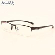 BCLEAR Eyeglasses Optical Glasses Frame for Men Eyewear Prescription Semi-Rimless Spectacles Half Rim Eye Glassses