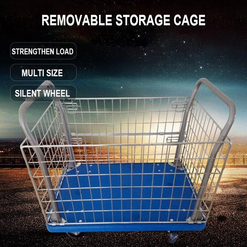 Chariot de roue silencieux à plat de roulement de manutention de matériel de tri de supermarché de Cage de stockage amovible