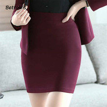 2018 New Fashion Women's Business Suit pack Skirt Elegant Vocational XXXL OL Skirts Red Black purple color skirt