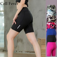 Running Shorts For Women Fitness Yoga Cycling Night Reflective Quick Dry Compression Tight Sports Wear