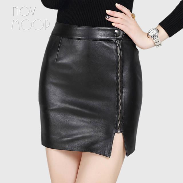 Эффектная зеленая юбка из кожи | Модные стили, Зеленые юбки, Стиль ... | 640x640