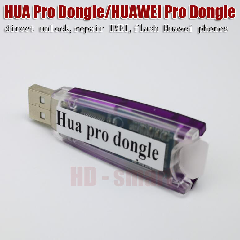 100% original HUA Dongle with HQT and HMI Activations HUA PRO DONGLE WITH  HDE repair IMEI, flash for Huawei phones