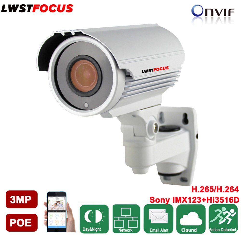 H.265/264 Sony IMX123+Hi3516D Security Camera IP 3MP Bullet IP Camera Outdoor ONVIF 2.0 With 5 Megapixel Lens IR Cut Filter P2P 5mp ip bullet camera h 264 h 265 compression 3 6mm fixed hd lens support poe p2p onvif